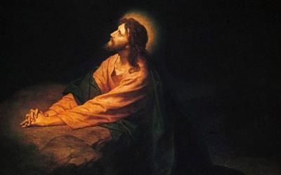 Hard: The Gethsemane Moment